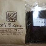 19380826 - マラウイ 豆持ち帰り(600円)