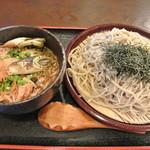 本手打 鯛屋 - 桜海老つけ麺 ¥800