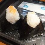 19381455 - 明太マヨ & 紅鮭