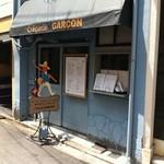 ギャルソン クレープ -