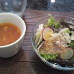 19385094 - サラダ スープ
