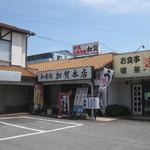 19385541 - 外観(2013.5)
