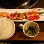 梨の家 - やまと豚カルビとホルモン3種のコリアン焼肉ランチセット