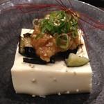 和魂 - 呉豆腐の茄子の肉味噌のせ