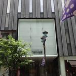 ニイハオ - 銀座ベルビア館(並木通り側)