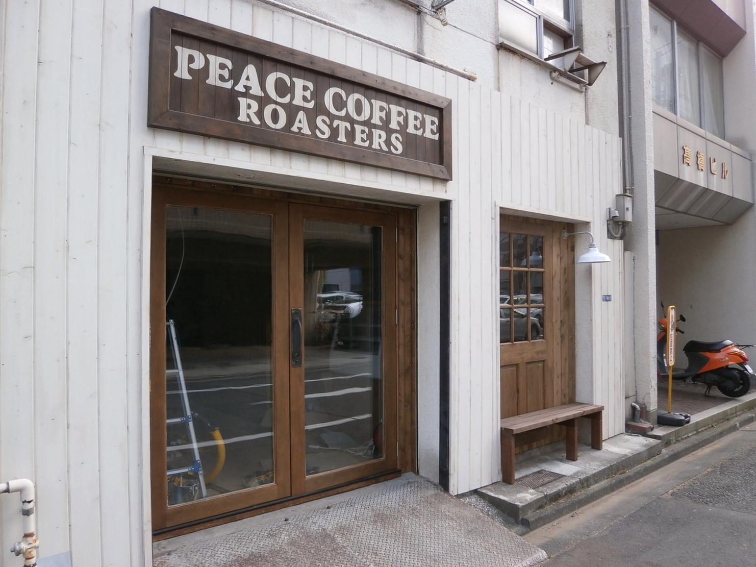 ピース コーヒーロースターズ 西新橋店