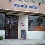 mum's cafe -