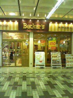 ベッカーズ 大宮店