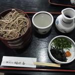 羽根屋 - 割子蕎麦3段