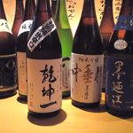 すりみや - 宮城の地酒は都内では珍しいものも。