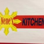 ネネスキッチン -