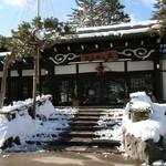 19397576 - ひらゆの森 入口