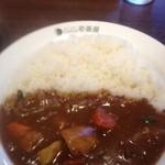 カレーハウス CoCo壱番屋 - 料理写真:野菜カレー