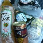 サークルK - 料理写真:タマゴロウの塩味は絶妙