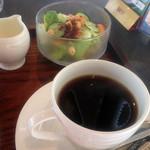 マイゲベック - コーヒーとサラダ