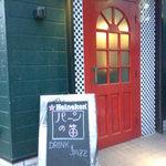 パーンの笛 - お店の入口