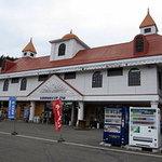北海道物産センター -
