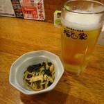 福わ家 - お通しと生ビール