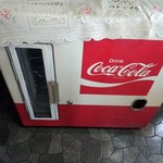 ふじくに - ふじくに 懐かしい冷蔵庫