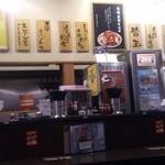19402329 - 2013.6.8 店内カウンター