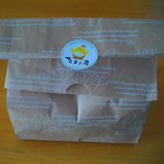 たまご屋 - 商品を入れてくれた紙袋