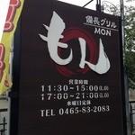 19404558 - 松田自動車学校近くです