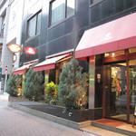 珈琲のシャポー 土居町本店 - 1967年(昭和42年)創業の珈琲専門店です。                             博多座の隣にあり、中洲や川端商店街にも近いです。