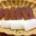 和光鮨 - 自家製からすみ