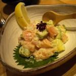 sumibiyakinomisekinnokura - サーモンとアボカドのタルタル 柚子胡椒風味