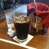 ロイヤル千歳洋食軒 - ドリンク写真:セットのコーヒー