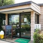 茶屋町・一煎 - レストラン喫茶 茶屋町一煎(ちゃやまち いっせん)の入り口