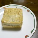 御菓子司 亀屋 -