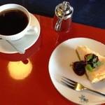 一房の葡萄 - 深入り味わいコーヒーと、ベークドチーズケーキ