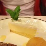 コートドール - レモンのムース