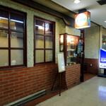19416625 - 2013年6月3日(日)店舗外観