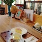 木もれ陽 - ゆず茶とチーズケーキ