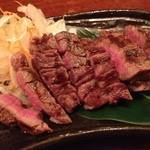 橙 - 牛タン焼き