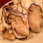 橙 - 牡蠣