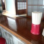 竹駒 - 竹駒 カウンター 2013年6月