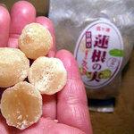 お菓子の久月 - 蓮根の実<甘納豆>