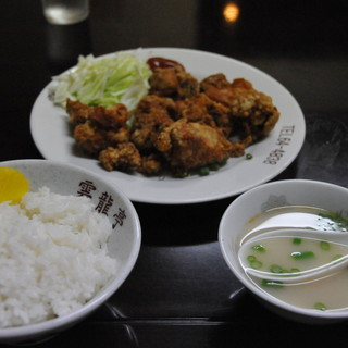 雲龍亭 - 料理写真:唐揚げ定食