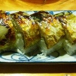 藤てつ - 料理写真:焼き鯖寿司