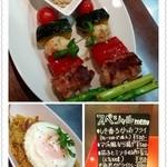 おいしいカレーライス×Wineのお店 マジャカリー - ホタテと野菜の串焼き