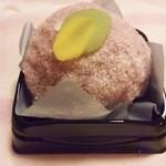 志乃屋 - 菖蒲餅