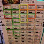 麺ジャラスK - まさかの食券制に!
