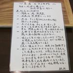 自然派カフェ 米野かりぃ堂 - 店のコンセプト