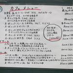自然派カフェ 米野かりぃ堂 - メニュー