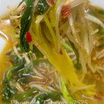たけいし - 黄河(味噌台湾ラーメン)