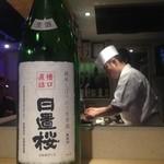 居酒屋 わったい菜 - 鳥取山根酒造の日置桜。