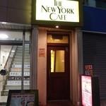 ザ・ニューヨークカフェ -